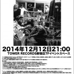 CENJU_instore_flyer