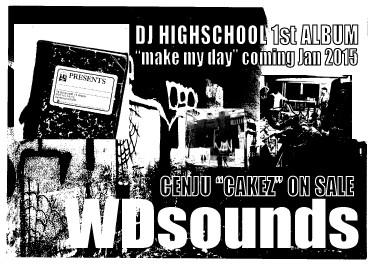 WDsounds TOKYO