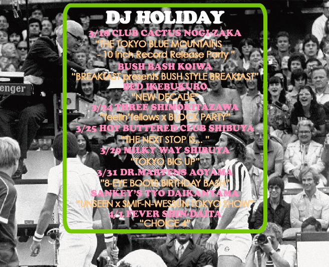 DJ HOLIDAY SCHEDULE