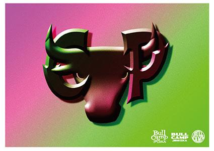 BC_logo_05